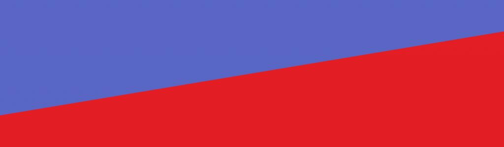 Алтайская краевая организация Российского профсоюза работников промышленности